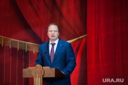 Официальная церемония вступления Евгения Куйвашева в должность губернатора Свердловской области. Екатеринбург, шептий виктор