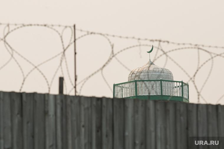 Локосово. Сургутский район, колючая проволока, зона, мечеть, ислам, исправительная колония, религия, итк