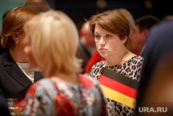 Прием немецкого консульства в честь Дня германского единства. Екатеринбург, флаг германии, сибирцева екатерина, немецкий флаг