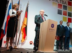Прием немецкого консульства в честь Дня германского единства. Екатеринбург, кайль штефан, день германского единства
