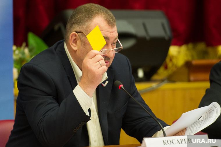 Отчёт ОНФ в Горном. Екатеринбург, косарев николай