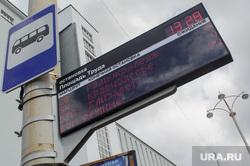Электронное табло на остановках общественного транспорта. Екатеринбург, автобус, расписание рейсов, остановка общественного транспорта, электронное табло