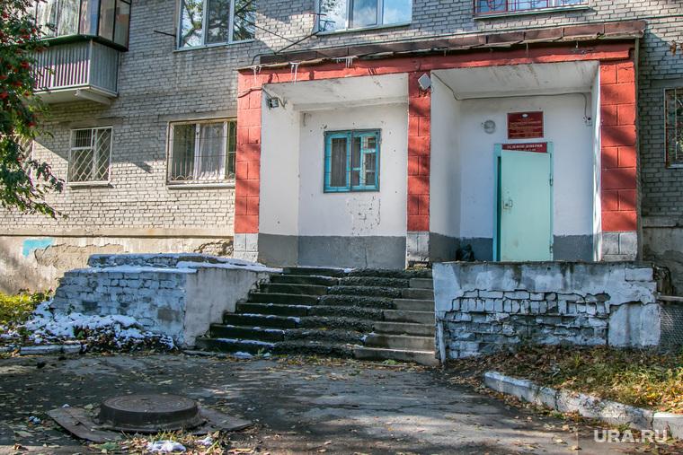 Жилые дома с отделениями полиции на первых этажах. Курган, жилые дома, участковый пункт полиции23