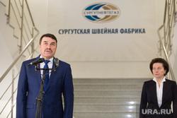 """Открытие швейной фабрики компании """"Сургутнефтегаз"""". Сургут"""