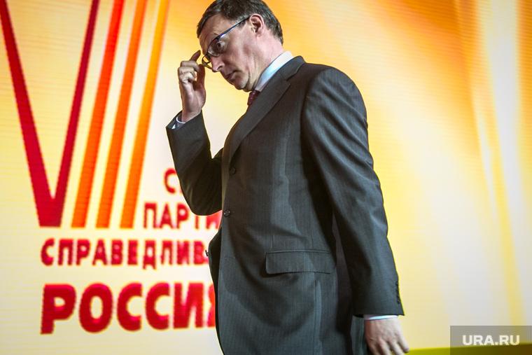 8 съезд СР. Москва, справедливая россия, бурков александр, съезд