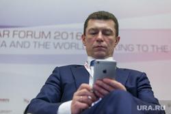 Гайдаровский форум-2016? первый день. Москва, топилин максим
