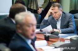 Заседание согласительной комиссии по формированию бюджета на 2018 год в Свердловской области. Екатеринбург, вегнер вячеслав