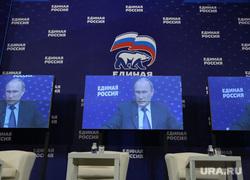 Путин и медведев - на экранах. Съезд ЕР. 1ый день, путин владимир, единая россия