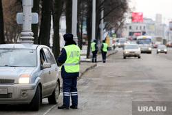 Екатеринбург перед приездом первых лиц, гибдд, дпс