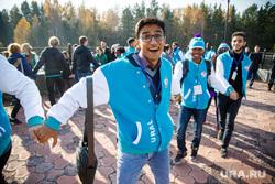 Экскурсии для участников региональной программы XIX Всемирного фестиваля молодежи и студентов. Екатеринбург, улыбка, веселье, радость, хоровод, смех, всемирный фестиваль молодежи и студентов, молодежный фестиваль