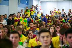 XIX Всемирный фестиваль молодежи и студентов. Второй день. Сочи