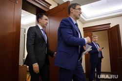Первое заседание переизбранного кабинета министров правительства СО. Екатеринбург, пьянков алексей