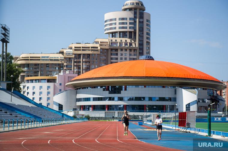 Клипарт. Екатеринбург, стадион, беговая дорожка, дивс, динамо