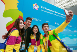 XIX Всемирный фестиваль молодежи и студентов. Первый день. Сочи, всемирный фестиваль молодежи и студентов