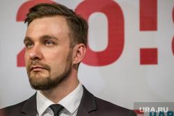 Открытие штаба Алексея Навального. Тюмень, куниловский александр