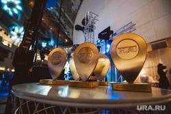 Церемония вручения премии Е1. Екатеринбург, статуэтки, е1