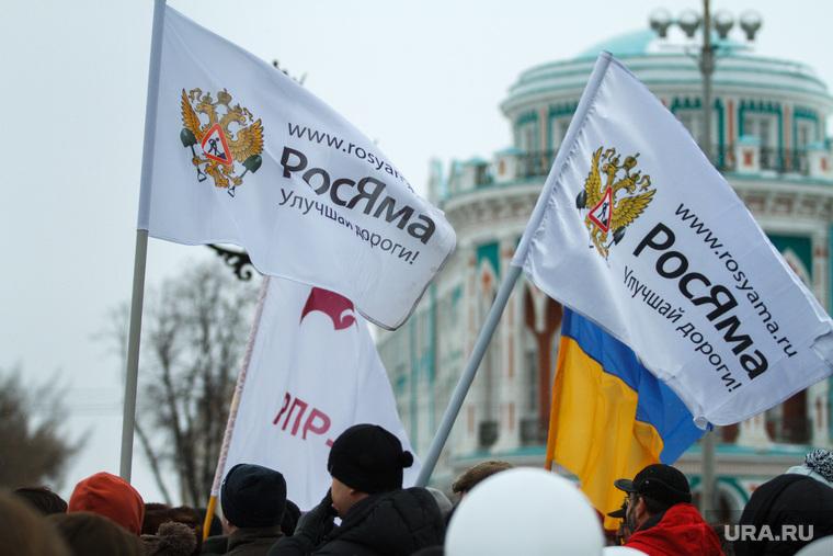Пикет за мир у памятника Татищеву и Де Генину. Екатеринбург, пикет, митинг, флаги, росяма