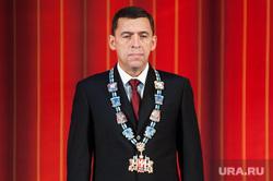 Официальная церемония вступления Евгения Куйвашева в должность губернатора Свердловской области. Екатеринбург, куйвашев евгений, инаугурация губернатора со