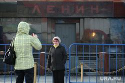 Административные здания Москвы. Иллюстрации. Антон Белицкий, ленин, мавзолей