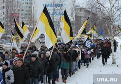 Русский марш в перми, националисты, русский марш, акция националистов, акция хмао