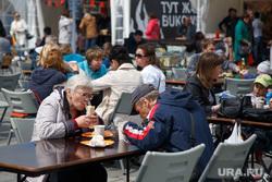 Фестиваль барбекю. Екатеринбург, уличная еда, свежий воздух, общепит, еда на улице