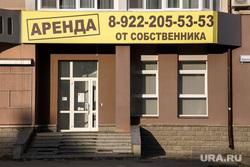 Улица Красноармейская «Квартал миллионеров». Екатеринбург, аренда
