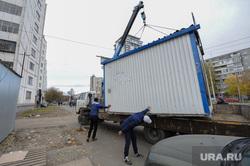 Снос несанкционированных торговых объектов, киосков. Челябинск, погрузка, минирынок, демонтаж киоска