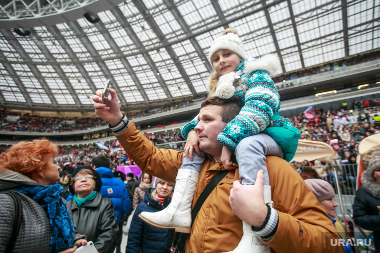 День народного единства. Москва, стадион, зрители, лужники