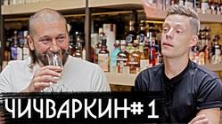 Юрий Дудь. Екатеринбург, дудь юрий