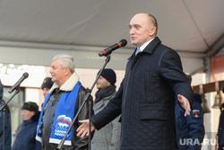 День народного единства в Челябинске, мякуш владимир, дубровский борис