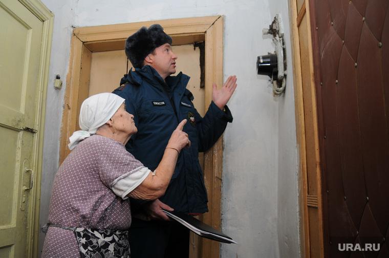 Клипарт. МЧС. Челябинск., электричество, коммуналка, счета, жкх, счетчики, частный дом, бабушка