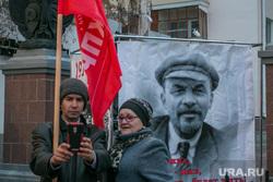 Митинг КПРФ в день годовщины революции 1917 года. Курган, ленин владимир, кпрф, фото на память, селфи