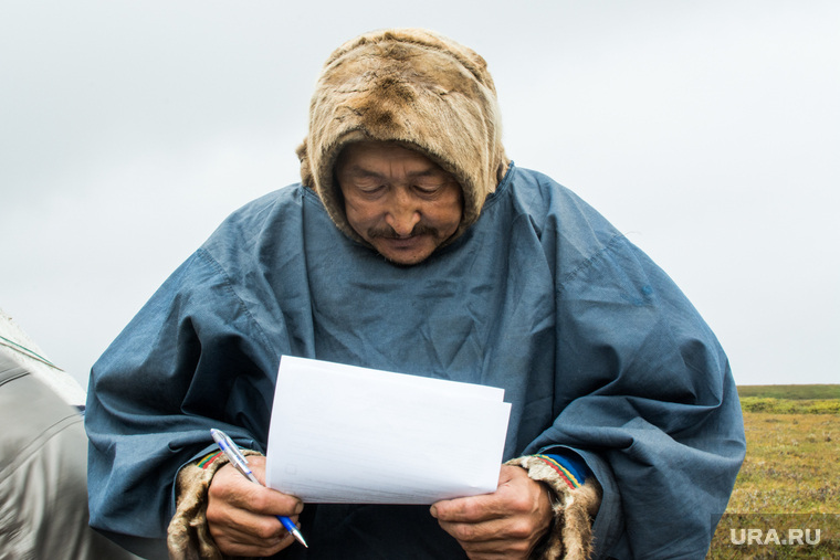 ЯНАО. Тундра + досрочные выборы, выборы, ненцы, кмнс