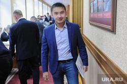 Ассамблея депутатов ЕР Челябинск, утарбеков дамир