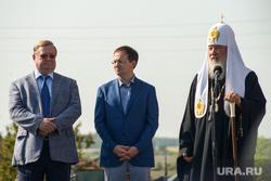 Визит Патриарха Кирилла  в село Батурино. Курганская область, православие, степашин сергей, патриарх