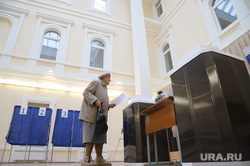 Гимназия 9. Выборы губернатора СО. Екатеринбург, голосование, выборы 2017, избирательный участок