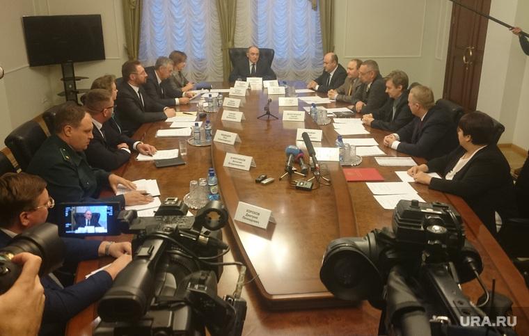 Заседание в правительстве области по проблеме Томинского ГОК. Челябиснк