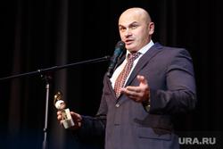 Церемония награждения «Человек года-2016». (ПЕРЕЗАЛИТО) Екатеринбург, кульпин сергей
