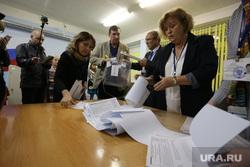 Подведение  итогов голосования на участке с установленными  КОИБ-2010. Пермь, выборы 2017