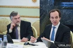 Заседание Фонда президентских грантов. Москва, клепач андрей, чукалин илья