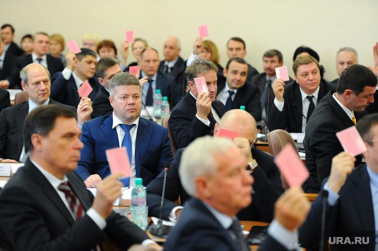 Заседание городской думы. Челябинск., мошаров станислав