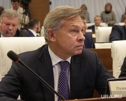 Пленарное заседание нового созыва первое Пермь, пушков алексей