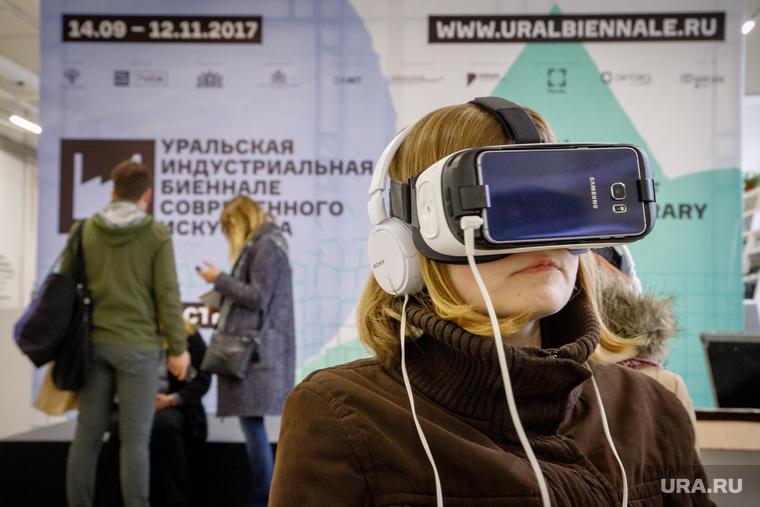 4-ая Уральская индустриальная биеннале современного искусства за два дня до открытия. Екатеринбург, уральская биеннале, очки виртуальной реальности, vr, виртуальная реальность, краева яна, индустриальная биеннале, современное искусство