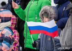 Празднование Дня народного единства. Сургут, флаг россии, ребенок с флагом