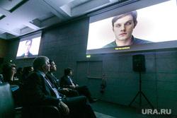 Презентация Екатеринбургом заявки на проведение Expo-2025 в Париже. Париж, куйвашев евгений, bie, генеральная ассамблея выставок