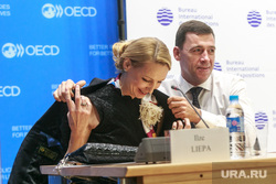 Презентация Екатеринбургом заявки на проведение Expo-2025 в Париже. Париж, куйвашев евгений, лиепа илзе