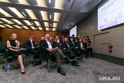 Презентация Екатеринбургом заявки на проведение Expo-2025 в Париже. Париж, познер владимир, лиепа илзе
