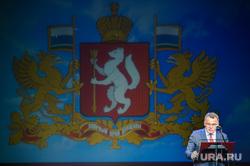 Празднование 230-летия екатеринбургской Городской думы в Театре Юного Зрителя. Екатеринбург, тунгусов владимир