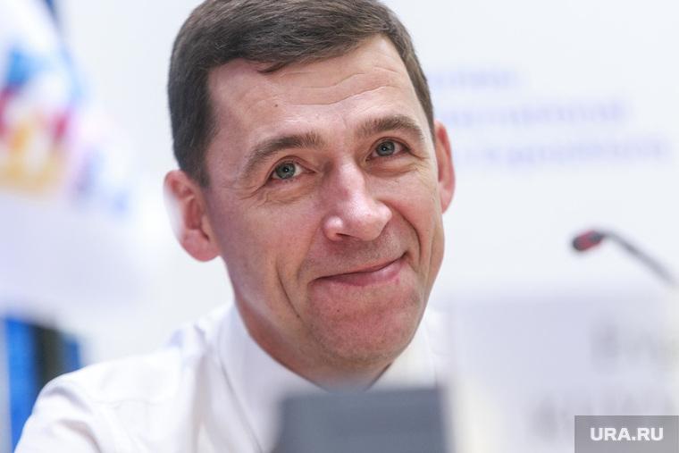 Презентация Екатеринбургом заявки на проведение Expo-2025 в Париже. Париж, куйвашев евгений