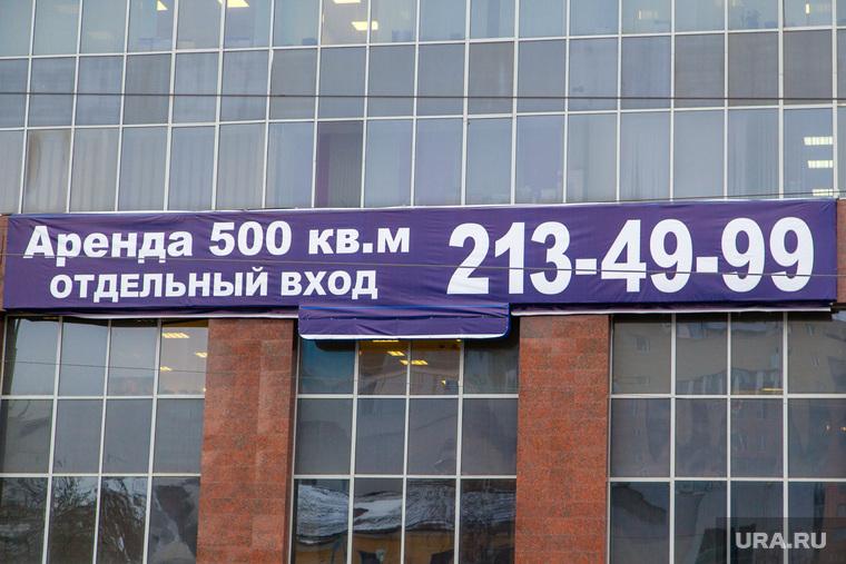 Обком КПРФ переезжает. Екатеринбург, аренда помещений